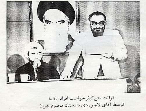 تصاویر کمتر دیده شده از حماسه اسلامی مردم آمل در 6 بهمن سال60